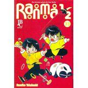 -manga-ranma-1-2-jbc-33