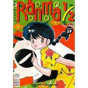-manga-Ranma-1-2-29
