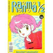 -manga-Ranma-1-2-14