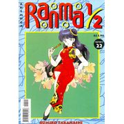 -manga-Ranma-1-2-22