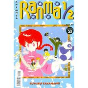 -manga-Ranma-1-2-23