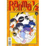 -manga-Ranma-1-2-24