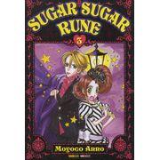 -manga-sugar-sugar-rune-03