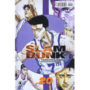 -manga-slam-dunk-20