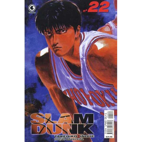 -manga-slam-dunk-22