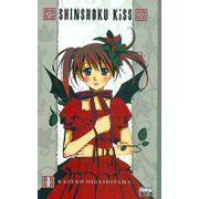 -manga-shinshoku-kiss-1