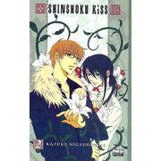 -manga-shinshoku-kiss-2