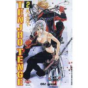 -manga-tenjho-tenge-02