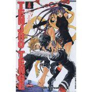 -manga-tenjho-tenge-04