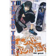 -manga-tenjho-tenge-11