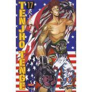 -manga-tenjho-tenge-17