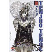 -manga-tenjho-tenge-18