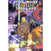 -manga-star-wars-ameaca-fantasma-02