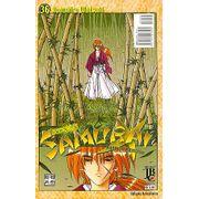 -manga-Samurai-X-36