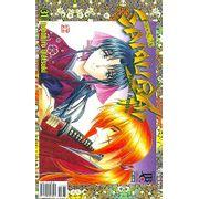 -manga-Samurai-X-31