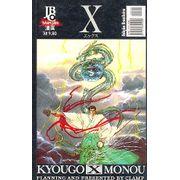 -manga-X-04