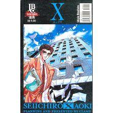 -manga-X-05
