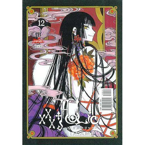 -manga-XXX-Holic-12