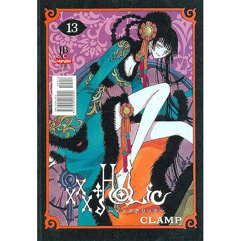 -manga-XXX-Holic-13