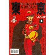 -manga-Tokyo-Babylon-01
