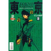 -manga-Tokyo-Babylon-03
