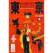 -manga-Tokyo-Babylon-06