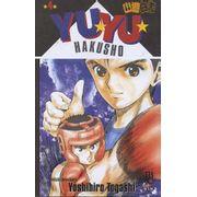 -manga-yuyu-hakusho-04