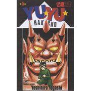 -manga-yuyu-hakusho-05
