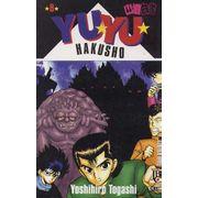 -manga-yuyu-hakusho-08