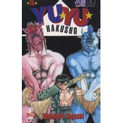 -manga-yuyu-hakusho-15