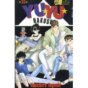 -manga-yuyu-hakusho-33