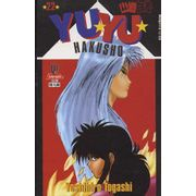 -manga-yuyu-hakusho-22
