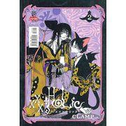 -manga-XXX-Holic-02