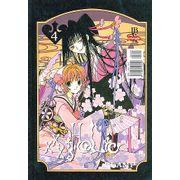 -manga-XXX-Holic-04