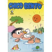 -turma_monica-chico-bento-globo-008