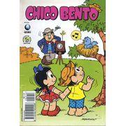 -turma_monica-chico-bento-globo-214