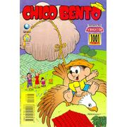 -turma_monica-chico-bento-globo-288
