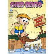-turma_monica-chico-bento-globo-330