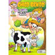 -turma_monica-chico-bento-panini-064