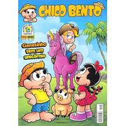 -turma_monica-chico-bento-panini-068