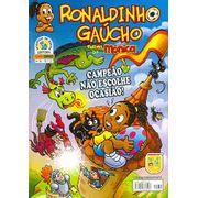 -turma_monica-ronaldinho-gaucho-panini-34