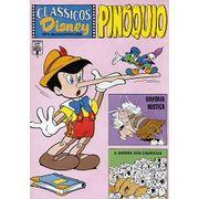 -disney-classic-disney-quad-1988-01