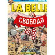 -importados-franca-le-goulag-10-la-belle