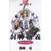 -importados-japao-senkaiden-houshin-engi-04