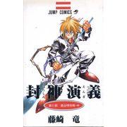 -importados-japao-senkaiden-houshin-engi-11