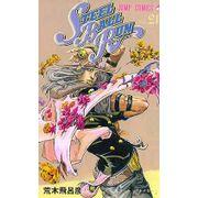 -importados-japao-steel-ball-run-21