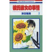 -importados-japao-karekano-02