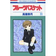 -importados-japao-fruits-basket-11