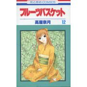 -importados-japao-fruits-basket-12