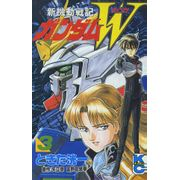 -importados-japao-gudam-wing-03
